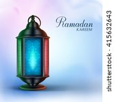 ramadan lantern or fanous with... | Shutterstock .eps vector #415632643