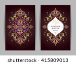 ornate vintage cards. bright... | Shutterstock .eps vector #415809013