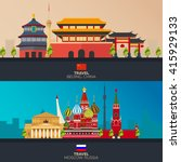 china and russia. tourism.... | Shutterstock .eps vector #415929133