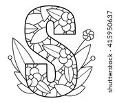 Alphabet Coloring Page. Vector...