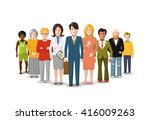 international group of people ... | Shutterstock .eps vector #416009263
