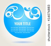 water design background with...   Shutterstock .eps vector #416076883