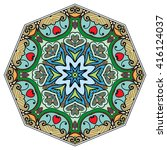 mandala decoration  isolated... | Shutterstock .eps vector #416124037