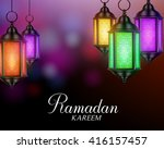 ramadan background with... | Shutterstock .eps vector #416157457