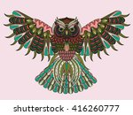 vector hand drawn owl coloring... | Shutterstock .eps vector #416260777