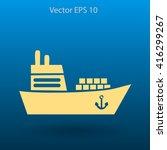 flat ship icon. | Shutterstock .eps vector #416299267