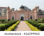 dhaka bangladesh landmark... | Shutterstock . vector #416299963