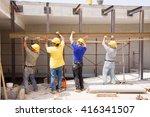 building | Shutterstock . vector #416341507