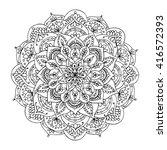 mandala ornament  hand made... | Shutterstock .eps vector #416572393