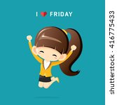 i love friday concept with... | Shutterstock .eps vector #416775433
