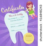 cute tooth fairy receipt... | Shutterstock .eps vector #416848243