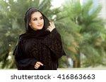 girl in hijab | Shutterstock . vector #416863663