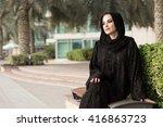 girl in hijab | Shutterstock . vector #416863723