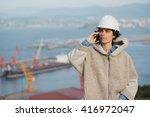 successful independent engineer ... | Shutterstock . vector #416972047