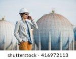 successful independent engineer ... | Shutterstock . vector #416972113