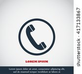 telephone receiver vector icon | Shutterstock .eps vector #417133867