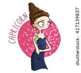 zodiac signs capricorn. vector... | Shutterstock .eps vector #417139837