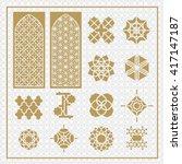 arabic ornament icon  vector set   Shutterstock .eps vector #417147187