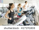 people running on treadmill at... | Shutterstock . vector #417191833