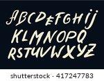 hand written font. modern hand... | Shutterstock .eps vector #417247783