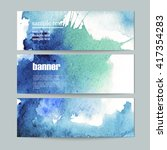 Set Of Three Banners  Abstract...