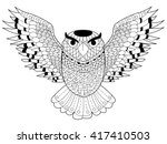 owl coloring book for adults... | Shutterstock . vector #417410503