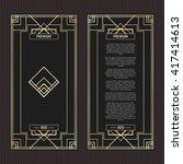 vector geometric cards in art... | Shutterstock .eps vector #417414613