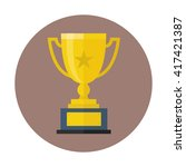 cup icon. | Shutterstock .eps vector #417421387
