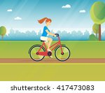 young woman rides white bicycle ... | Shutterstock . vector #417473083