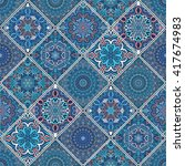 dark blue patchwork seamless... | Shutterstock .eps vector #417674983