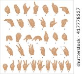 sign language  | Shutterstock .eps vector #417778327