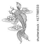 hand drawn asian spiritual... | Shutterstock .eps vector #417788533