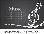piano notes music icon  logo | Shutterstock .eps vector #417960223
