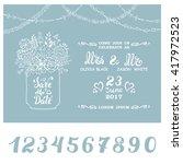 wedding save the date.wedding... | Shutterstock .eps vector #417972523