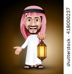 saudi arab man wearing thobe... | Shutterstock .eps vector #418000237