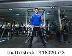 young asian man working out in... | Shutterstock . vector #418020523