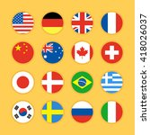 set of circle flag icons flat... | Shutterstock .eps vector #418026037