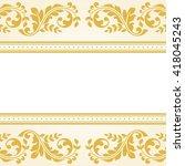 floral pattern for invitation... | Shutterstock .eps vector #418045243