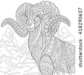 zentangle stylized cartoon goat ... | Shutterstock .eps vector #418290637