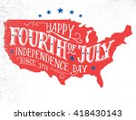 ������, ������: Happy Fourth of July