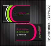 business cards set 22