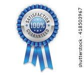 silver 100 percent satisfaction ... | Shutterstock .eps vector #418503967