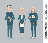 set of diverse business people . | Shutterstock .eps vector #418509253
