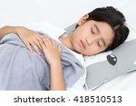 asian girl sleeping blanket on...   Shutterstock . vector #418510513