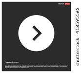 vector next arrow icon. vector...   Shutterstock .eps vector #418595563