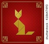 tangram cat sitting  pet.... | Shutterstock .eps vector #418647493