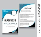 vector brochure flyer design... | Shutterstock .eps vector #418654507