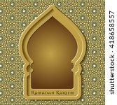 ramadan kareem greeting on... | Shutterstock .eps vector #418658557