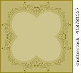 frame border design vector art | Shutterstock .eps vector #418781527