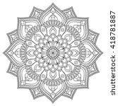 flower mandala. vintage... | Shutterstock .eps vector #418781887